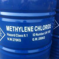 metilen-hloristyj